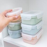 收纳盒 圆形迷你冰箱保鲜盒小饭盒厨房便当盒塑料收纳盒长方形密封盒