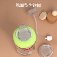贝亲宽口径鸭嘴奶嘴吸管一体式学饮喝水奶瓶配件通用转换替换
