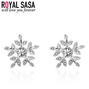 皇家莎莎925银耳钉女韩版仿水晶冰花耳坠气质雪花耳环日韩版饰品