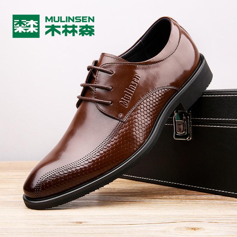 木林森男鞋 新款男士商务正装皮鞋 英伦舒适办公室男皮鞋05367002
