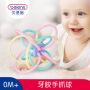 贝恩施 曼哈顿婴儿手抓球玩具宝宝摇铃益智磨牙胶6-12个月0-1-3岁