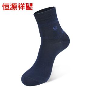 莫代尔男袜 恒源祥袜子 5双装 秋季新款袜子男 中厚纯色刺绣商务袜深色袜子中筒袜0574