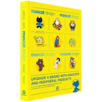英文原版mascot design 吉祥物创作与应用 吉祥物设计卡通形象娃娃公仔玩偶设计书籍原版图书