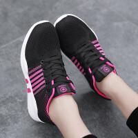 女鞋夏季小白鞋女增高休闲鞋子女生运动跑步鞋女学生单鞋韩版百搭飞织透气网布鞋