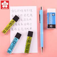 日本樱花自动铅笔铅芯0.3mm0.5mm0.9mm活动铅笔替芯 2H/2B/HB