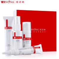 薇诺娜 中干性敏感肌肤护理套装 舒敏护肤品改善泛红干痒