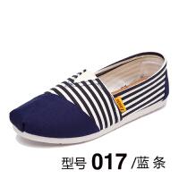 夏季帆布鞋女平底韩版一脚蹬懒人鞋老北京布鞋女平跟休闲女鞋单鞋 35 正码
