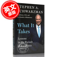 现货 黑石集团苏世民自传回忆录 What It Takes 追求的必要条件 英文原版 史蒂夫施瓦茨曼 Stephen