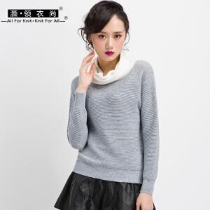 秋冬新款女装拼色堆堆领毛衣长袖高领羊毛衫套头针织打底