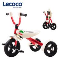 Lecoco乐卡折叠儿童三轮车脚踏车宝宝小孩自行车免充气3-6岁