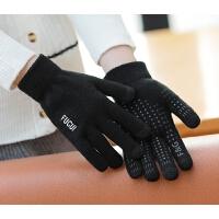触屏手套男士冬季防滑保暖毛线棉情侣女学生骑行五指
