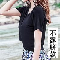雪纺连衣裙长裙套装沙滩裙子女夏季2018海边度假仙仙女 黑色 不露脐款
