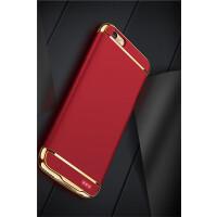 苹果7背夹电池7plus手机充电宝iphone6/6S/6plus/6s plus移动电源无下巴聚合物电池 送数据线钢化膜