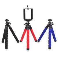 手机自拍三脚架迷你相机三角支架铝合金便携摄影拍照多功能三脚架