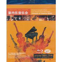 上海音乐学院-旧金山音乐学院室内乐音乐会(光盘) [Blu-Ray] 蓝光DVD