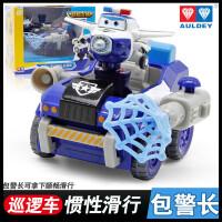 奥迪双钻 超级飞侠玩具 儿童变形机器人小飞机小汽车 包警长巡逻车