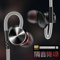 手机耳机线重低音电脑手机通用挂耳式线控运动耳机耳麦入耳式耳塞