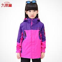 女童秋冬装外套中大童秋季薄款儿童冲锋衣女孩棒球服潮衣