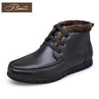 宾度男靴新品冬季加绒保暖毛靴厚底棉靴短筒雪地靴英伦皮靴男