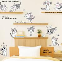 三代可移除墙贴 起司猫 宿舍装饰墙壁贴纸餐厅卧室儿童房墙面贴纸