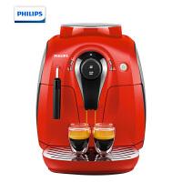 飞利浦(PHILIPS)咖啡机 全自动意式家用商用磨豆咖啡机 电动奶泡器 欧洲原装进口 尊享上服务 HD8651/27