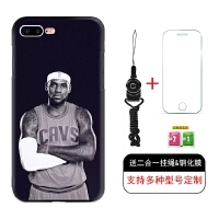 iphone8苹果8p手机壳全包7plus磨砂软套7欧美NBA潮男詹姆斯骑士 i7plus/i8plus 勒布朗詹姆斯