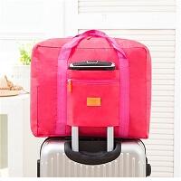 可套拉杆行李箱衣物打包便携手提包折叠旅行收纳袋大容量行李袋