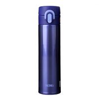 [当当自营]THERMOS膳魔师 400ml蓝色真空断热不锈钢保温杯 JNI-400-BL