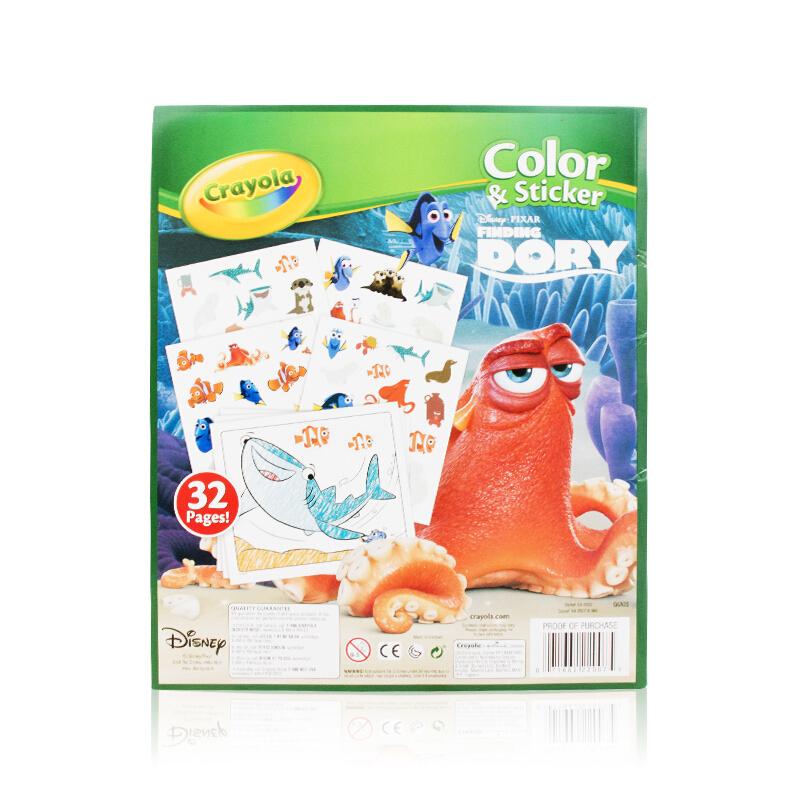 Crayola绘儿乐 04-2007 儿童手绘作品集寻找多莉填色游戏画册小学生填色本 当当自营
