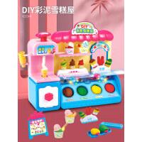 无毒彩泥创意DIY雪糕店橡皮泥模具工具套装儿童冰淇淋机玩具女孩3