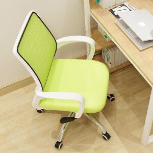 电脑椅 家用转椅学生宿舍职员办公椅子工学网布椅扶手弓形座椅休闲椅 创意家具