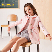 巴拉巴拉童装女童外套中大童儿童风衣秋装2017新款加厚外衣公主风