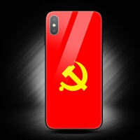 复古中国五星红旗手机壳苹果六6s/5钢化玻璃镜面iphonex7plus 图案 G2468