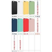 iphonex手机壳苹果xs保护套max液态硅胶壳xr全包6s防摔7潮牌8plus男女款5g创意个性 iphone 6