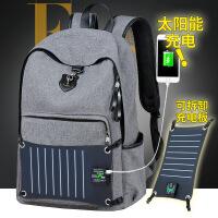2018新款旅行包休闲背包新款电脑包时尚潮流书包男士韩版双肩包男 太阳能充电灰色 寸