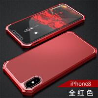 BaaN iPhoneX手机壳苹果X保护套防摔全包边防指纹电镀三段硬壳 全红色