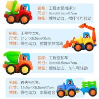 汇乐工程车玩具套装组合惯性搅拌车卡车幼儿宝宝小汽车1-3岁男孩