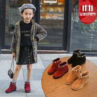 冬季新款女童流苏马丁靴珍珠公主靴子韩版加绒中筒靴保暖短靴