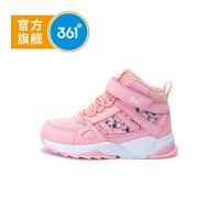 【开学季到手价:111.6】361童鞋女童鞋棉鞋2019冬季新款高帮儿童鞋子革面保暖加绒棉鞋