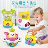 儿童过家家厨房玩具套装仿真电动小家电水壶家电器榨汁机