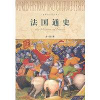 法��通史-世界�v史文化���