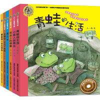 小人鱼童书馆(名家拼音美绘版)(全6册)