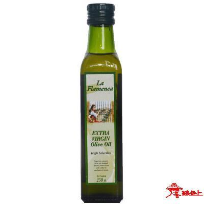 卡门--特级初榨橄榄油 祼瓶250ML