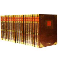 新管理制度百科全书全套20册精装含20张光盘 企业管理制度百科/管理表格汇编/人事行政管理制度/财务管理制度/中国商业