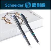 德国施耐德美工钢笔书写绘画不渗墨设计员*169598