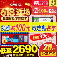 卡西欧电子词典日语E-G300 日汉辞典日英语 出国学习机翻译机
