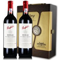 奔富bin28葡萄酒 澳洲原装原瓶进口西拉红酒礼盒装 750ml*2