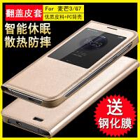 华为G7手机壳C199/S手机套翻盖式皮套UL20麦芒3保护套G7-TL00