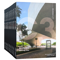 韩国C3杂志 中文版 订阅2020年 建筑设计杂志 订购