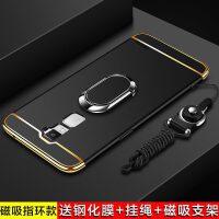 oppor7plus手机壳+钢化膜 OPPO R7PLUS保护套 oppor7plus 手机保护套 个性创意支架磨砂防
